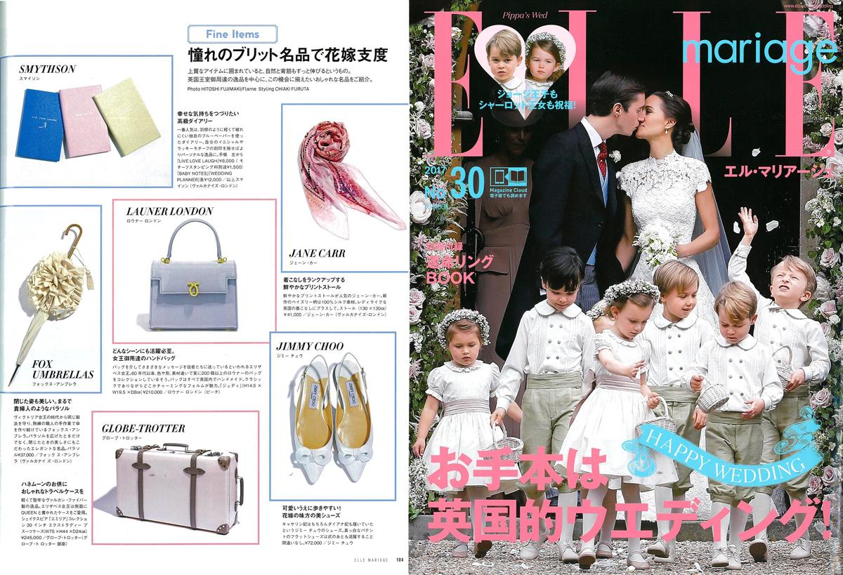 ELLE-mariage_2017_vol.30_COVER