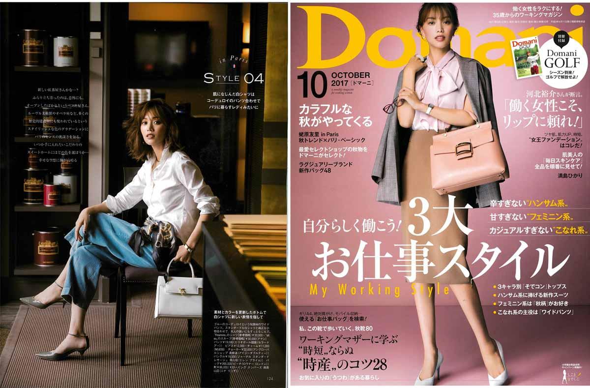 Domani_2017_10_COVER