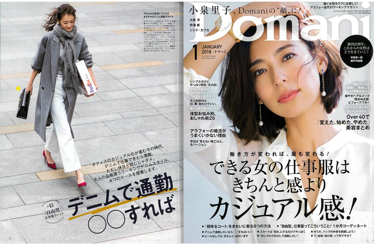 Domani_2018_1_COVER
