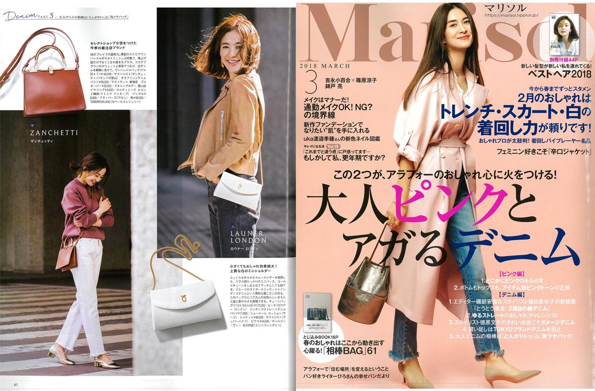 Marisol_2018_3_COVER