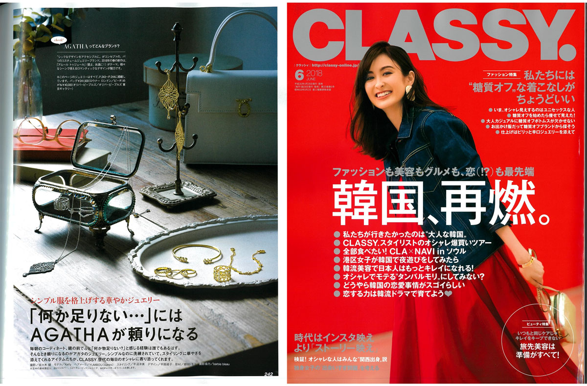 CLASSY_2018_6_COVER
