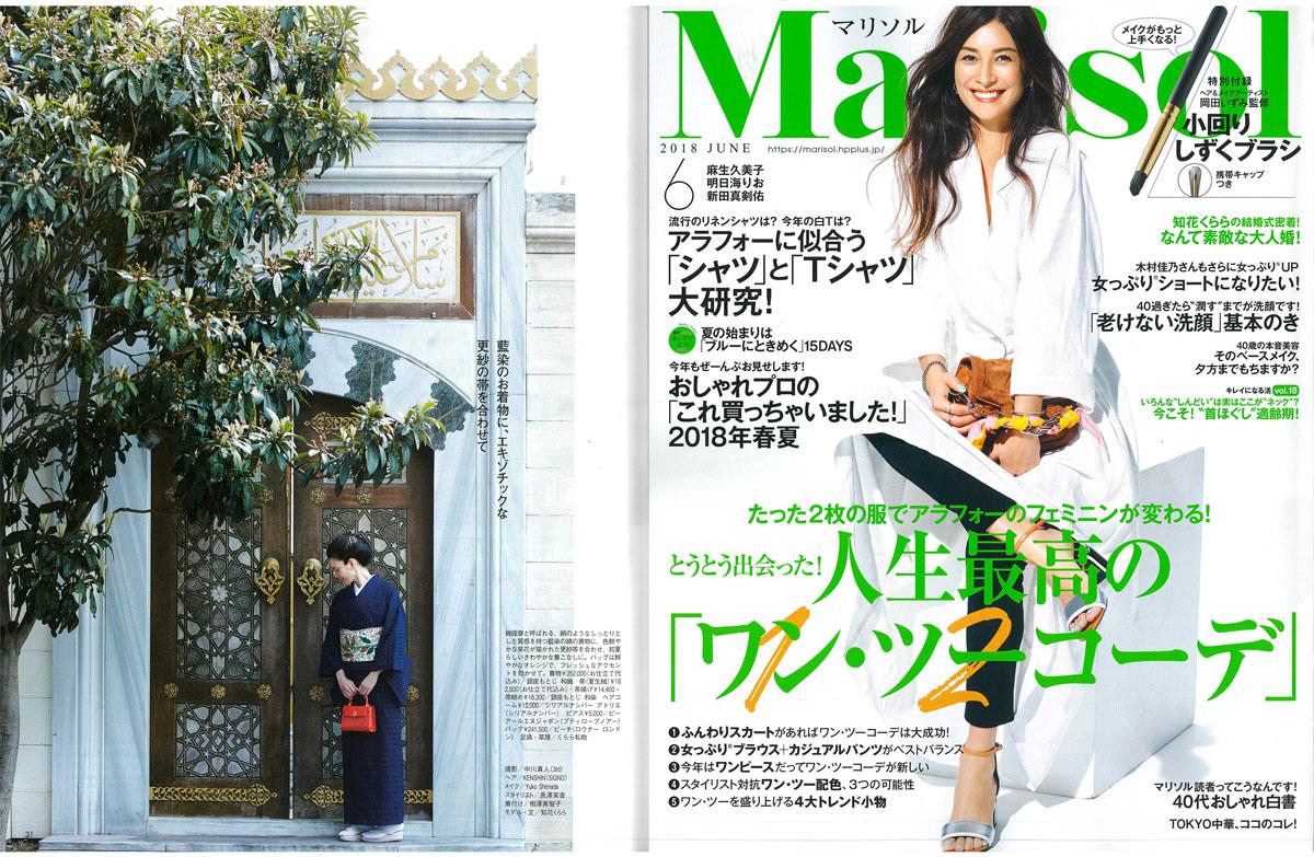 Marisol_2018_6_COVER