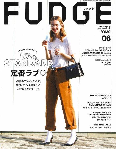 FUDGE_2018_6_表紙