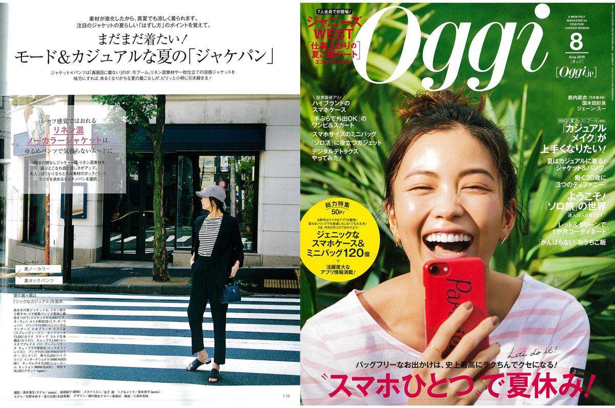 Oggi_2018_8_COVER