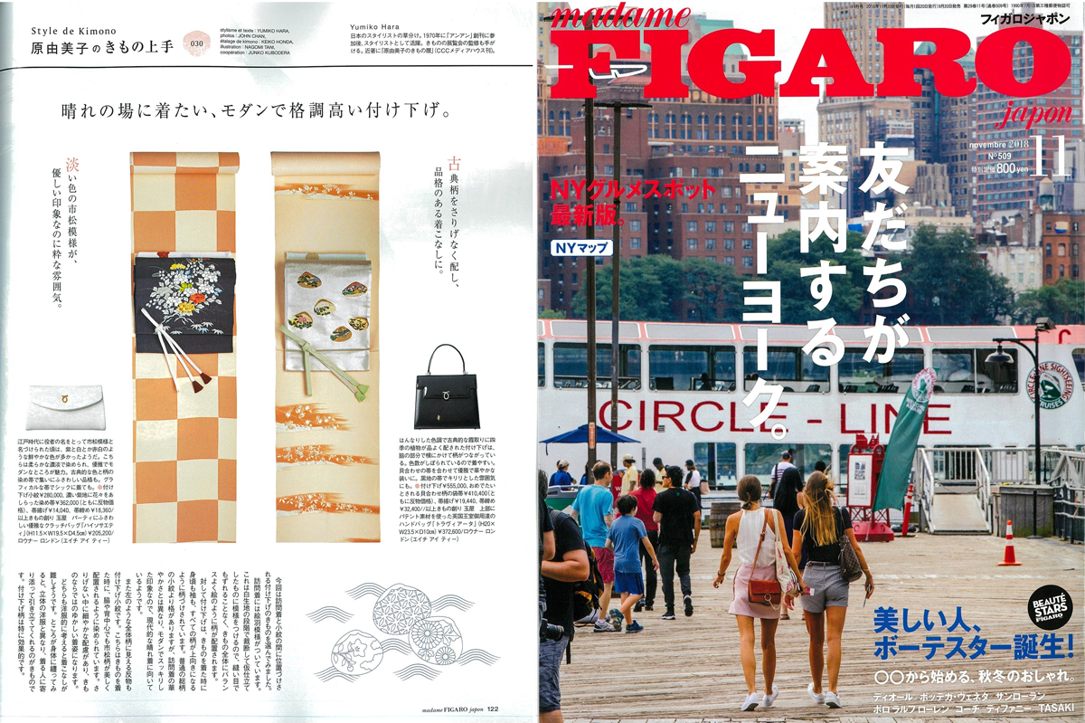 FIGARO-japon_2018_11_COVER