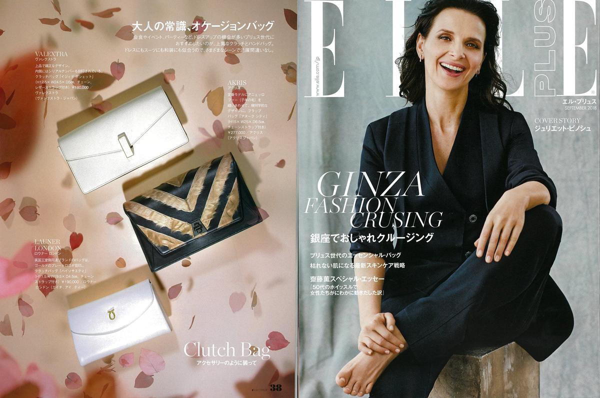 ELLE-PLUS_2018_9_COVER