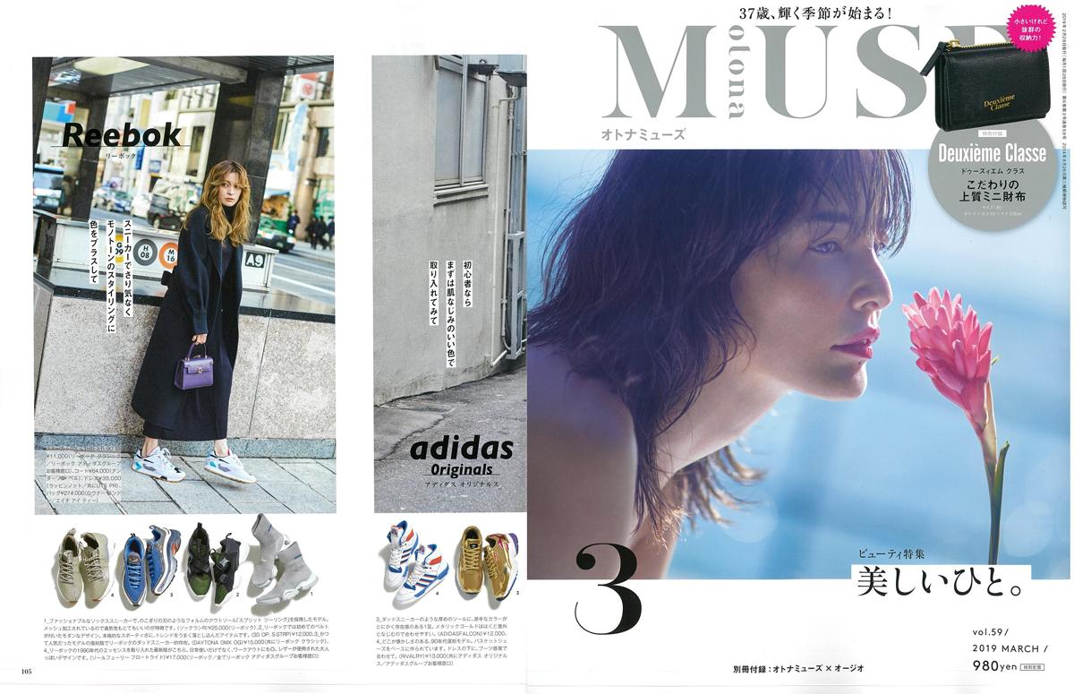 otona-MUSE_2019_3_COVER