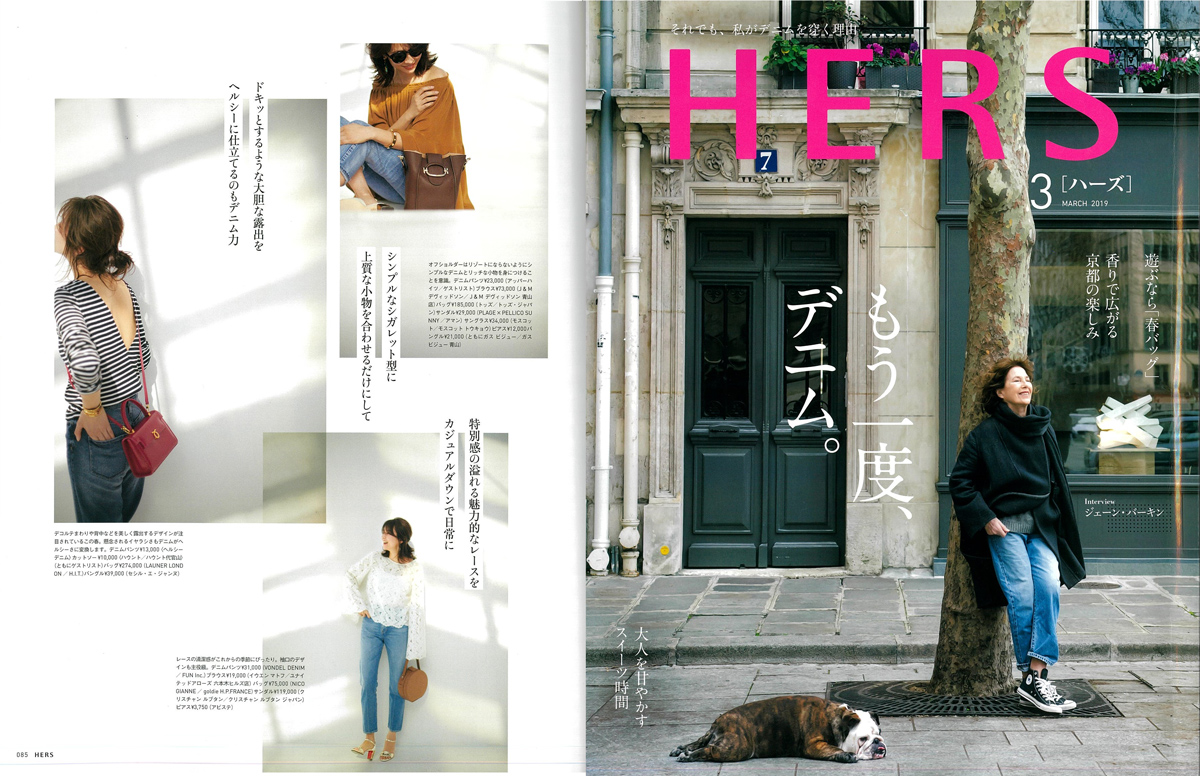 HERS_2019_3_COVER