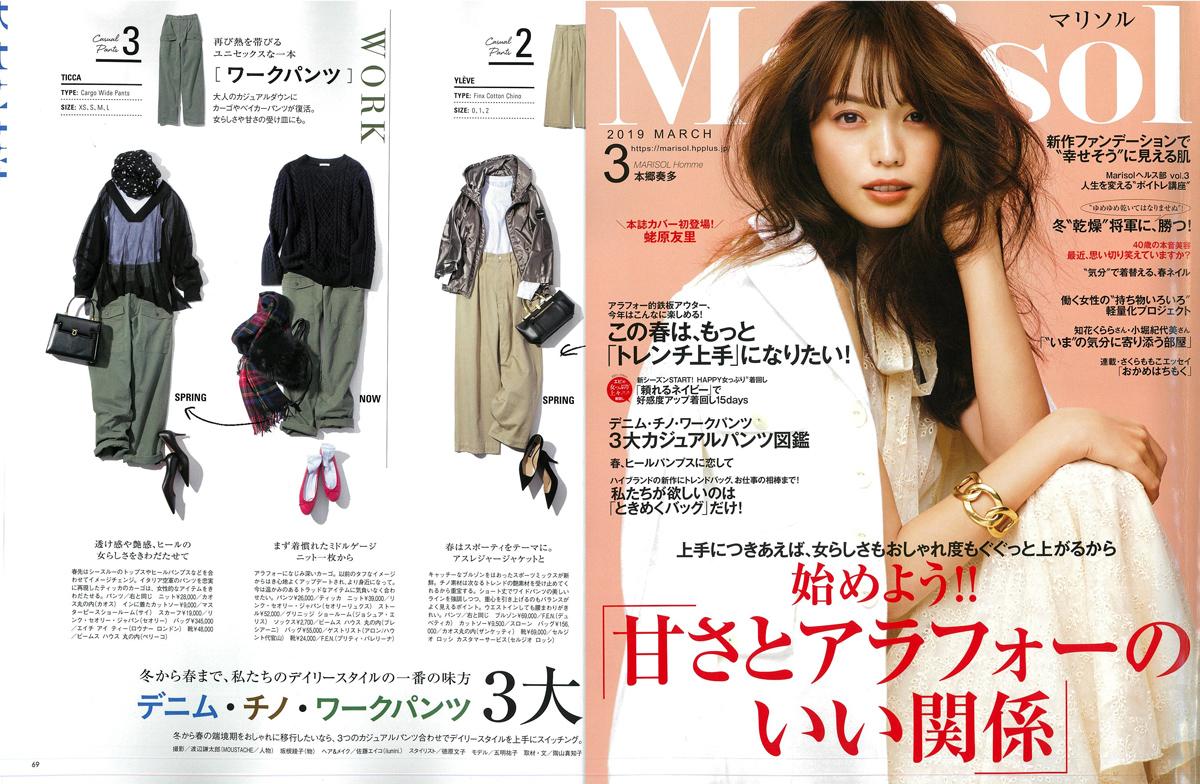 Marisol_2019_3_COVER