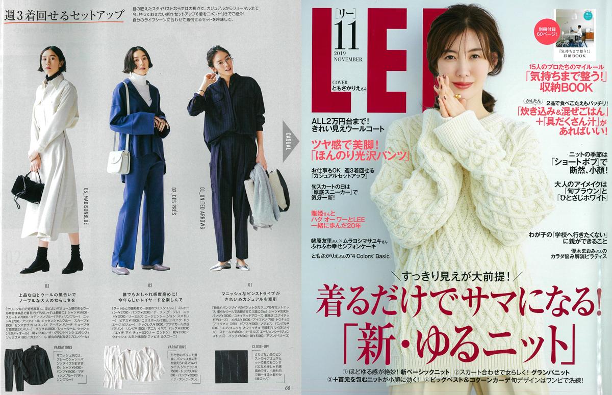 LEE_2019_11