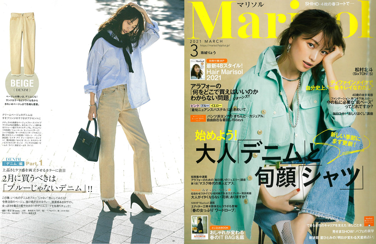 Marisol_2021_3_COVER