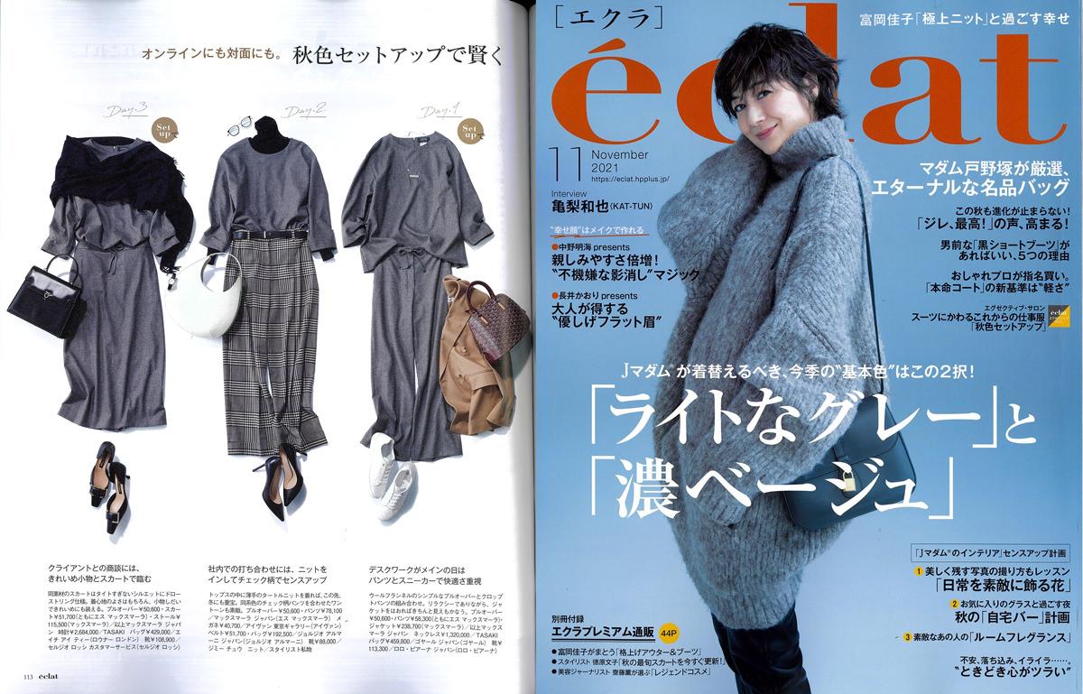 eclat_2021_11_COVER